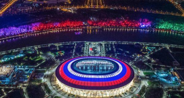Luzhniki Stadium, Mosca, Russia