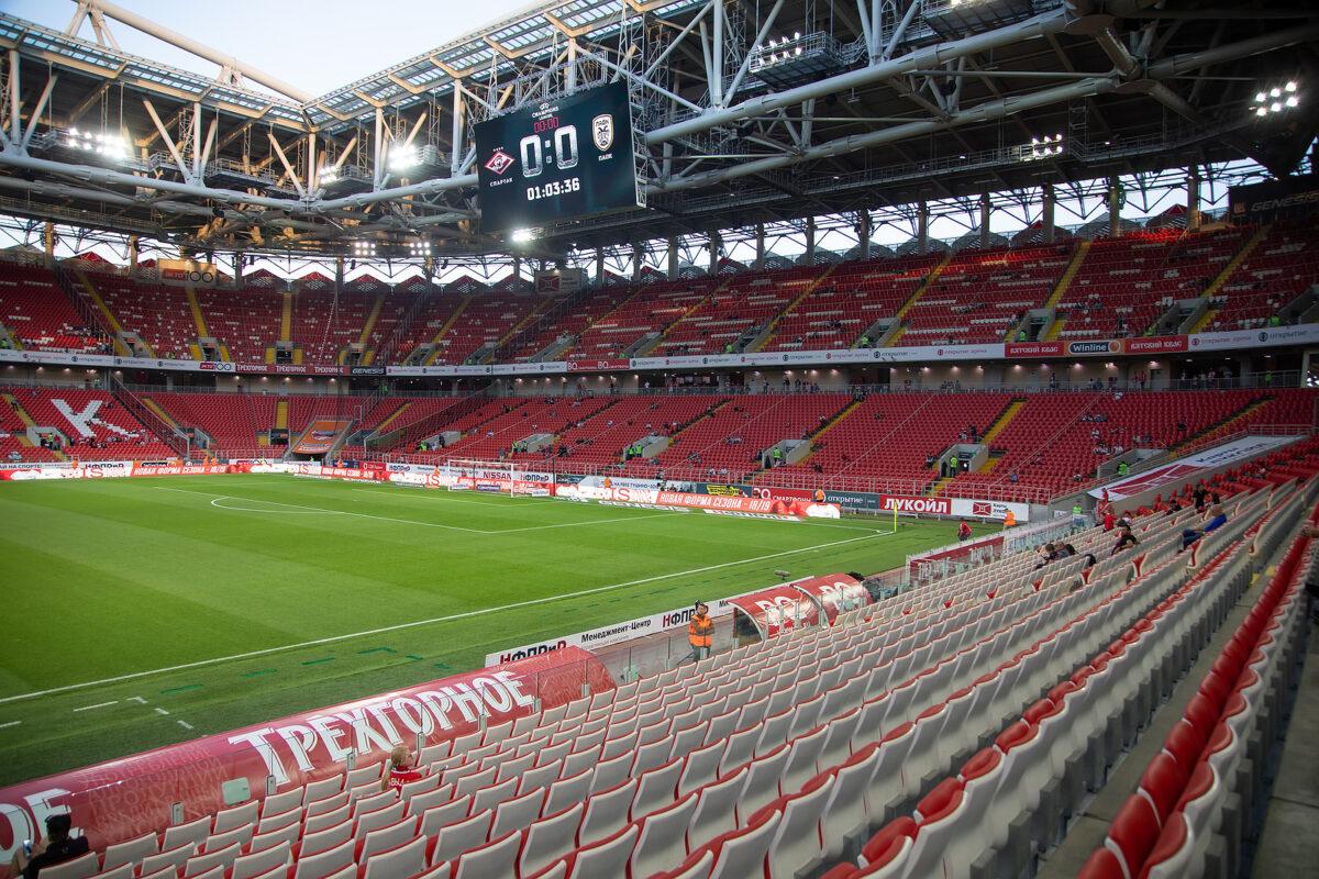 Otkrytie Arena, Mosca