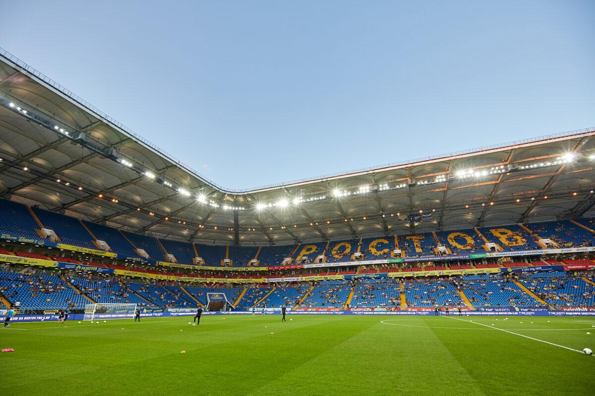 Rostov Arena, Russia