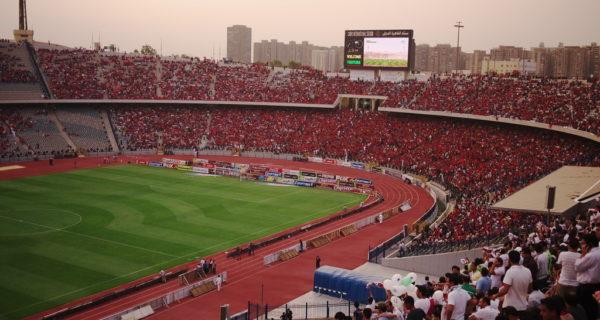 stadio Zamalek
