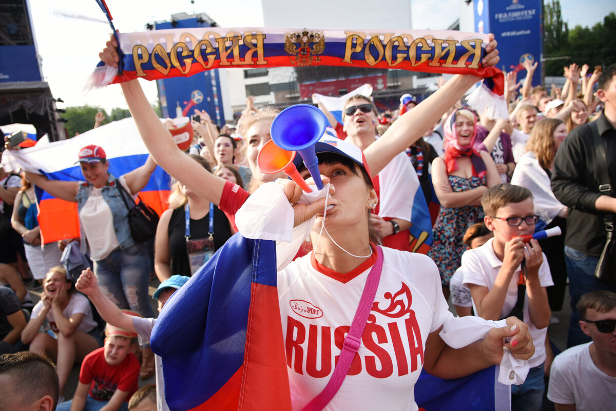 tifosi Russia